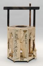 WOOD AND PAPER LANTERN In hexagonal form, paper panels as is. Height 18