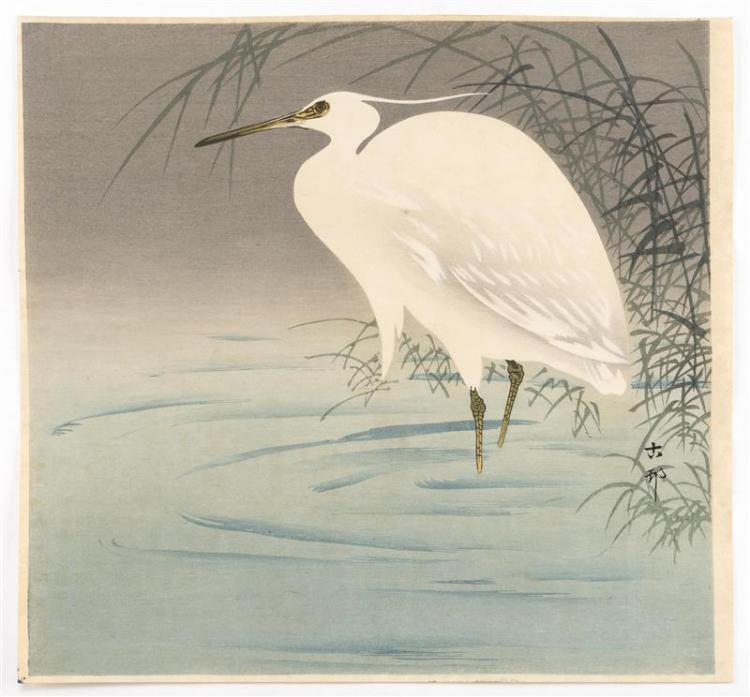 OHARA KOSON An egret wades in shallows beside marsh grasses.Circa 1910.Ex Collection: Robert O. Muller.