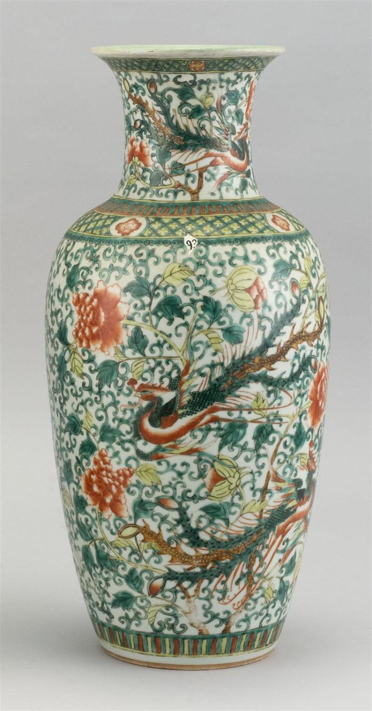 CHINESE FAMILLE VERTE PORCELAIN VASE In rouleau form with phoenix and peony design. Height 17.75