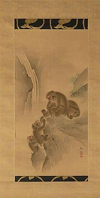 """SCROLL PAINTING ON SILK Attributed to Mori Sosen. Depicting four monkeys on a cliffside with waterfall. Signed and seal marked. 18½""""..."""