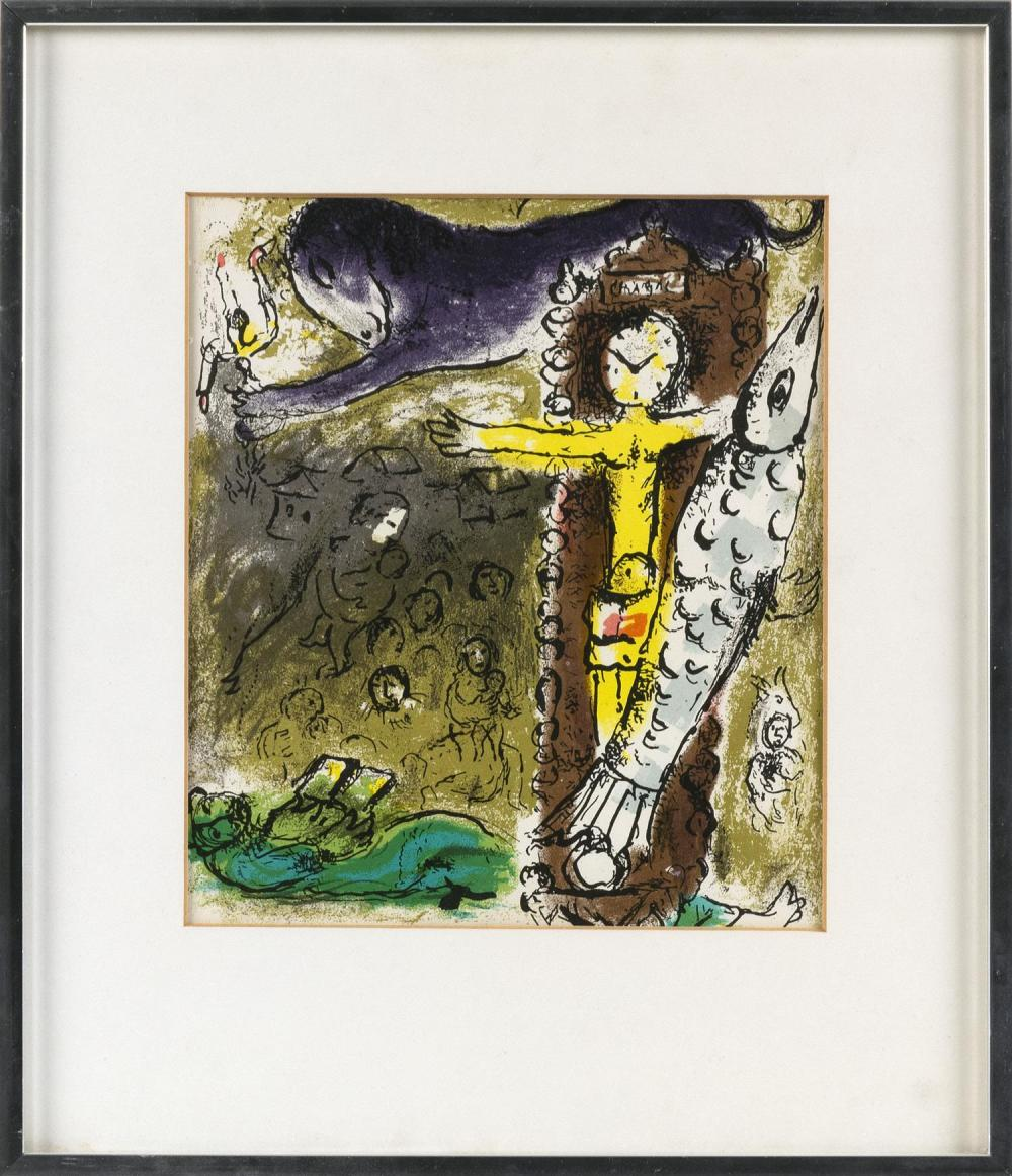 """MARC CHAGALL, Russia/France, 1887-1985, """"Christ in the Clock"""", 1957., Color lithograph, 8.75"""" x 7.5"""" sight. Framed 14"""" x 12""""."""