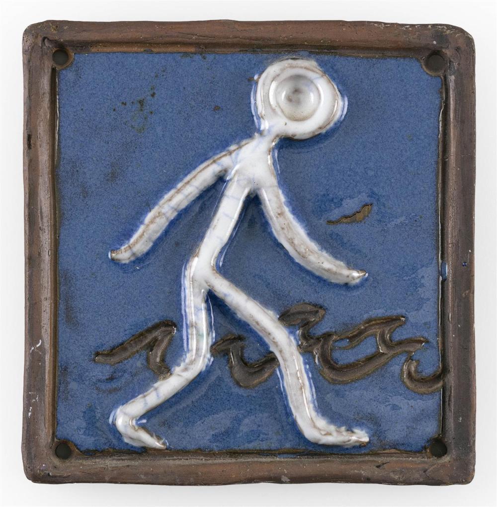 "AL DAVIS, Massachusetts, Contemporary, Pedestrian,, Ceramic plaque, 6.5"" x 6.5""."