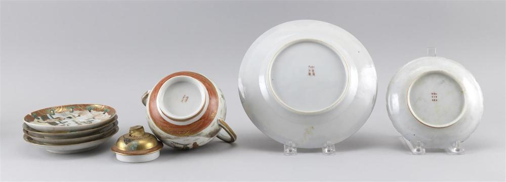 SEVEN PIECES OF JAPANESE KUTANI PORCELAIN A two-handled covered sugar bowl, height 6