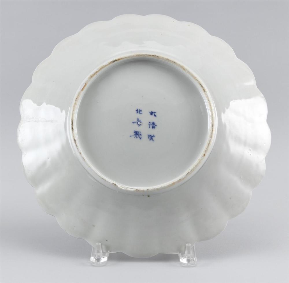 CHINESE PORCELAIN FLORIFORM CHARGER With floral decoration. Six-character mark on base. Diameter 12.5