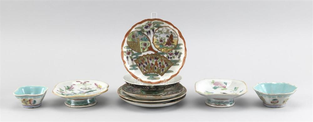 NINE PIECES OF JAPANESE, CHINESE AND CHINESE EXPORT PORCELAIN A Japanese Kutani porcelain plate, a Chinese famille noire rice bowl c...