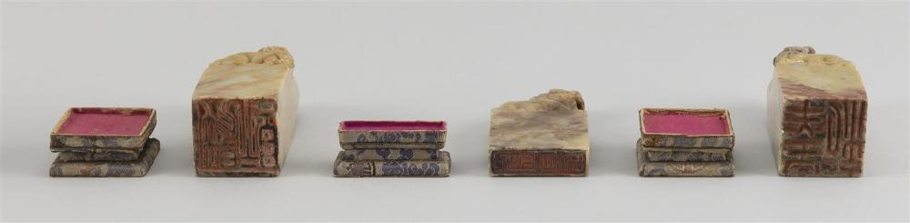 THREE CHINESE HARDSTONE SEALS With foo dog decorations. Heights from 4