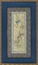 FRAMED CHINESE SLEEVE BAND Silk embroidered with a bird and tree design. 18.5