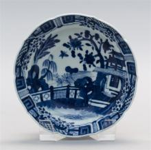 BLUE AND WHITE PORCELAIN SHALLOW BOWL With flower garden design surrounded by a stylized floral and fretwork border. Diameter 5.75