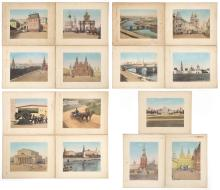 FIFTEEN RUSSIAN HAND-COLORED PHOTOGRAPHS Depicts city views, building facades, artillery and rural scenes. Mounted on cardstock with...