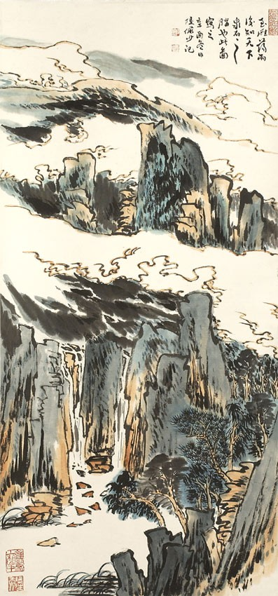 SCROLL PAINTING ON PAPER By Lu Yan-shao. Dramatic landscape with clouds, waterfalls and cliffsides. Calligraphic inscription and fiv...