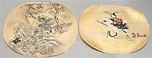 TWO FAN PAINTINGS Sennin battling a dragon and a woman riding a crane on a gold-flecked ground. Lengths 12.25