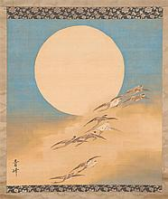 SCROLL PAINTING ON SILK Depicting geese in flight across a full moon. Signed. 20.25