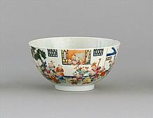 POLYCHROME PORCELAIN BOWL In bell form with decoration of children in a landscape. Six-character Jiaqing mark on base. Diameter 4.5