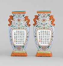 PAIR OF POLYCHROME PORCELAIN WALL POCKETS In vase form with calligraphic design on a pale blue floral ground. Six-character Qianlong...