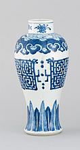 BLUE AND WHITE PORCELAIN VASE In meiping form with dragon, fret, and lappet design. Four-character Kangxi mark on base. Height 9