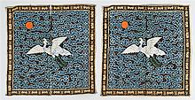 PAIR OF KESI MANDARIN RANK BADGES Depicting silver pheasant on a blue cloud ground. 12
