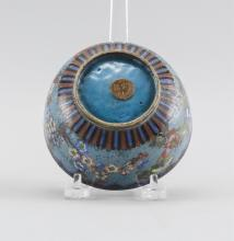 Lot 904: CHINESE CLOISONNÉ ENAMEL BOWL With gilt rim, turquoise interior and colorful exterior decoration of a floral design on a turquoise g...