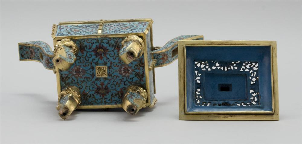 CHINESE CLOISONNÉ ENAMEL CENSER Rectangular, with quadruped base, upswept handles and domed cover with rectangular finial. Body deco...