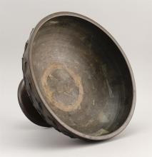 "Lot 939: CHINESE XUANDE BRONZE FOOTED BOWL In lotus form, with rich brown patina. Six-character mark. Diameter 15""."