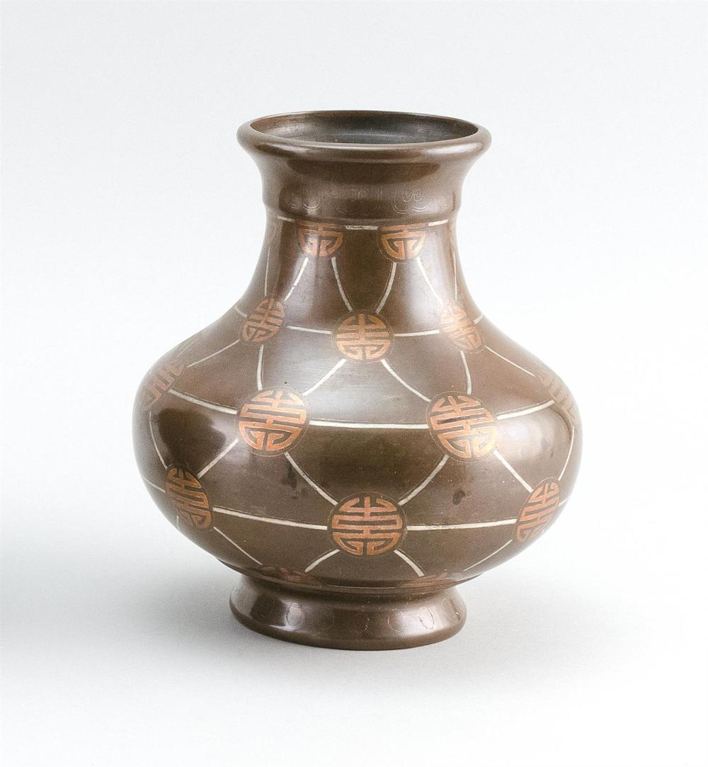 "Lot 941: CHINESE SILVER AND COPPER INLAID BRONZE VASE In squat ovoid form, with shou and net design. Height 8""."
