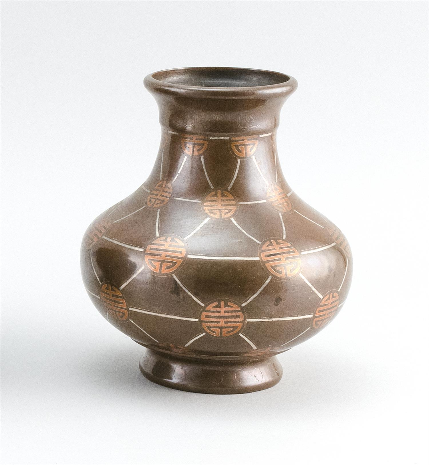 "CHINESE SILVER AND COPPER INLAID BRONZE VASE In squat ovoid form, with shou and net design. Height 8""."
