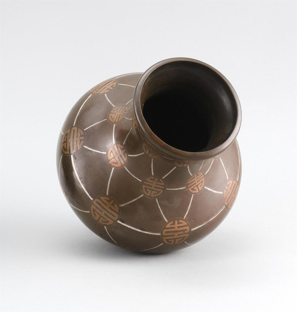 CHINESE SILVER AND COPPER INLAID BRONZE VASE In squat ovoid form, with shou and net design. Height 8