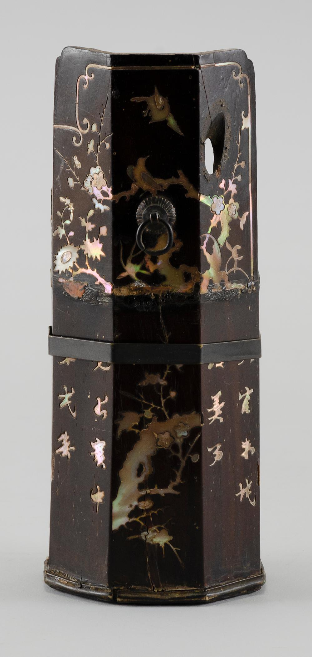 "Lot 999: CHINESE MOTHER-OF-PEARL INLAID WOOD PIPE BOWL With flowering tree and calligraphic decoration. Height 7""."