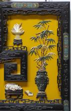 Lot 1015: CHINESE TWO-DIMENSIONAL HARDSTONE AND CLOISONNÉ-ON-LACQUER PANEL Approximately seventeen various scholars' objects, including vases...