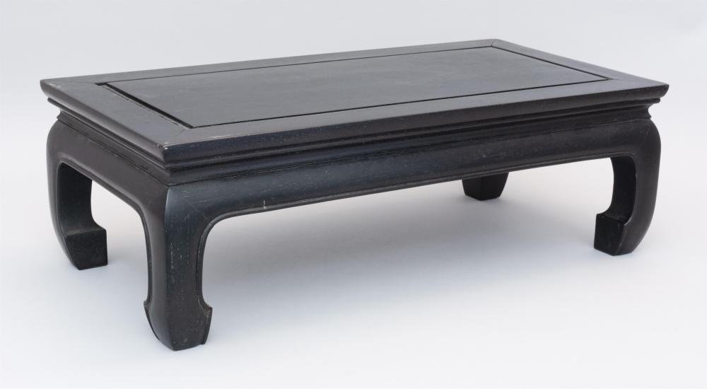"CHINESE BLACKWOOD LOW TABLE Rectangular, with scrolled legs. Height 8"". Top 24"" x 12""."