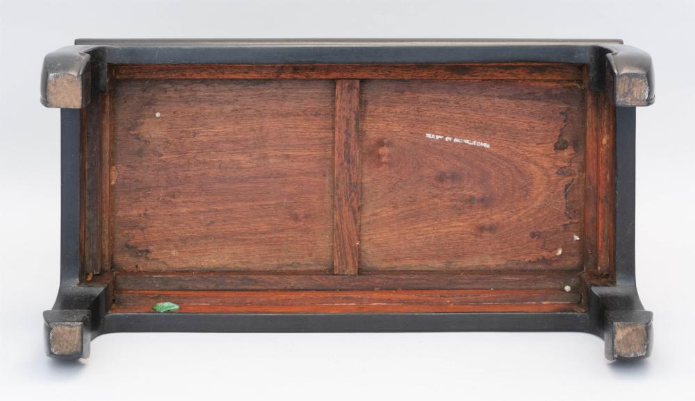 """Lot 1030: CHINESE BLACKWOOD LOW TABLE Rectangular, with scrolled legs. Height 8"""". Top 24"""" x 12""""."""