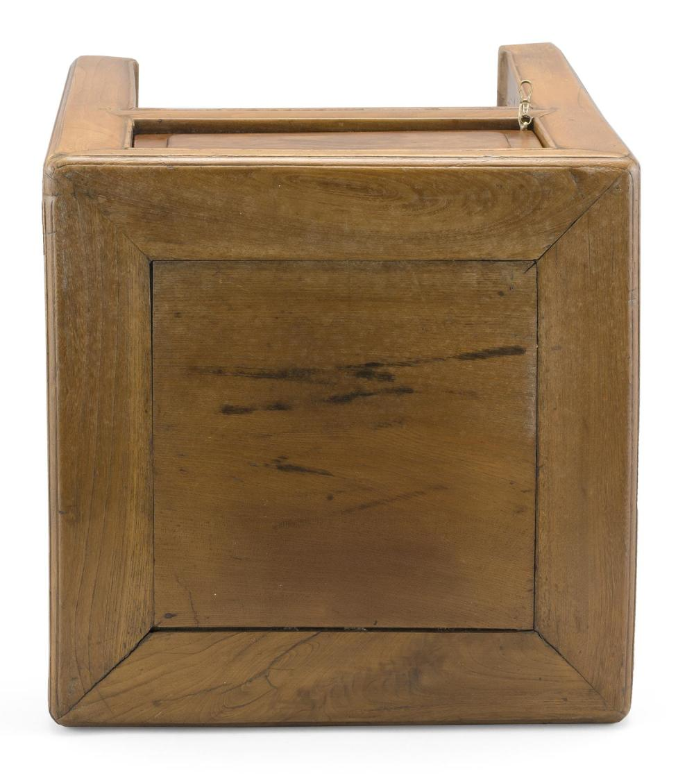 """Lot 1037: CHINESE ELMWOOD ONE-DRAWER LOW TABLE/STAND Height 13"""". Top 13"""" x 12""""."""