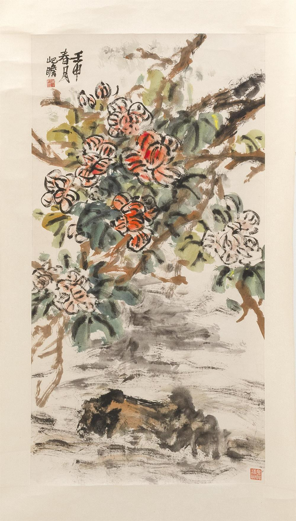 DRAMATIC CHINESE SCROLL PAINTING ON PAPER Attributed to Zhu Qizhan. Depicting flowers and leaves. Marked with two seal marks and sig...