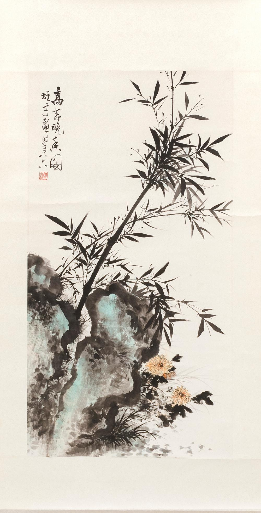 CHINESE SCROLL PAINTING ON PAPER By Li Xiongcai. Depicting bamboo, rockery and chrysanthemums. Marked with calligraphy and seal mark...