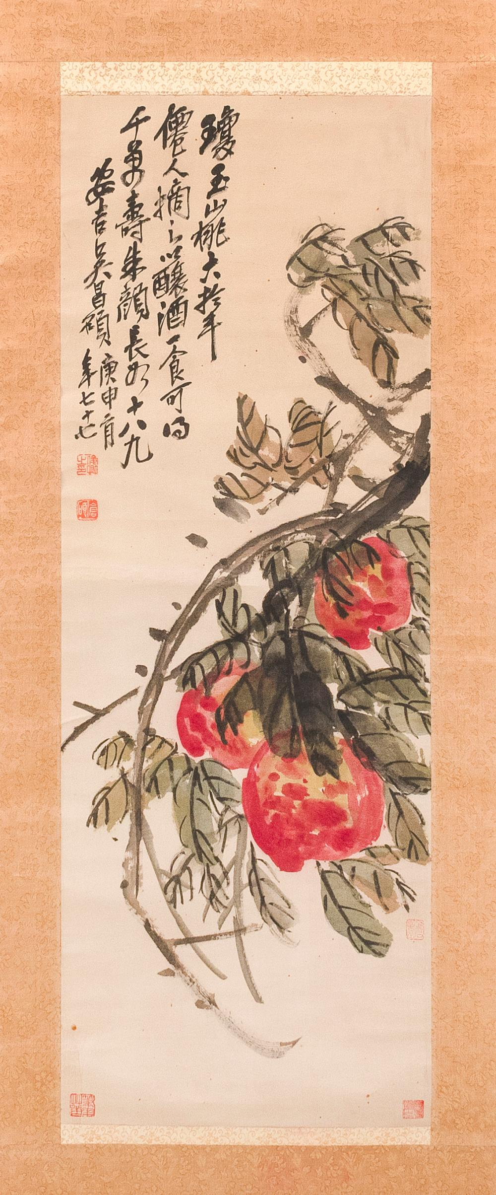 CHINESE SCROLL PAINTING ON SILK Attributed to Wu Changshuo. Depicting fruit and vine. Marked with four seals and extensive calligrap...