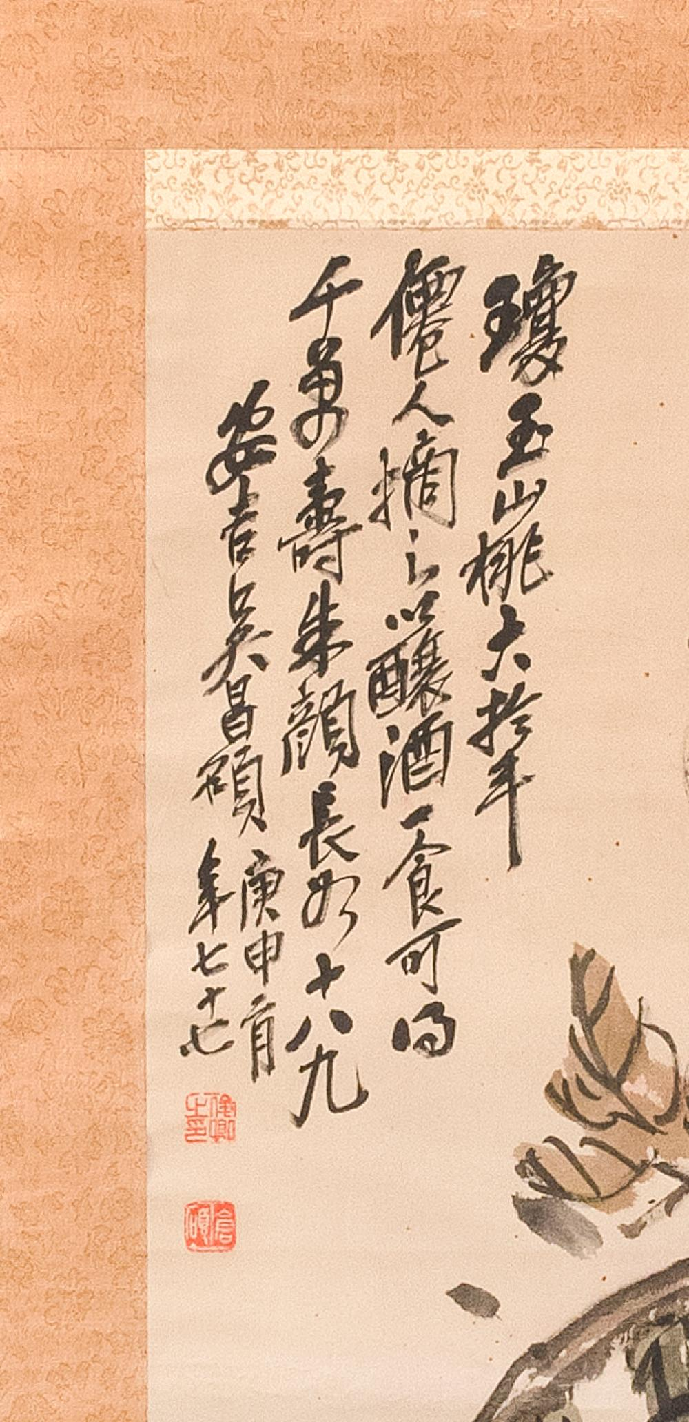 Lot 1054: CHINESE SCROLL PAINTING ON SILK Attributed to Wu Changshuo. Depicting fruit and vine. Marked with four seals and extensive calligrap...
