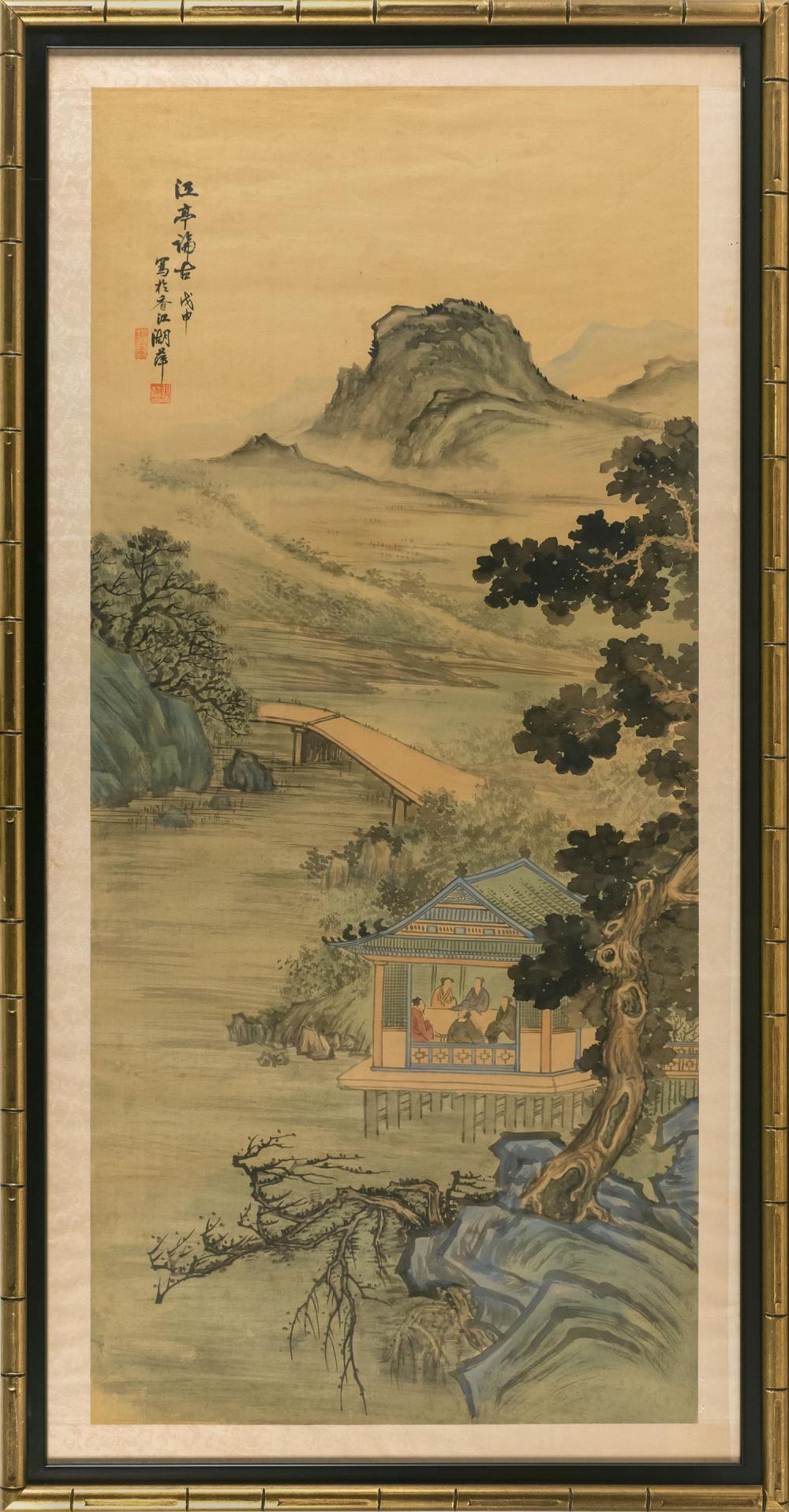 "CHINESE PAINTING ON SILK Depicting figures in a pavilion in a landscape. Signed and seal marked upper left. 37"" x 16.5"". Framed 42""..."