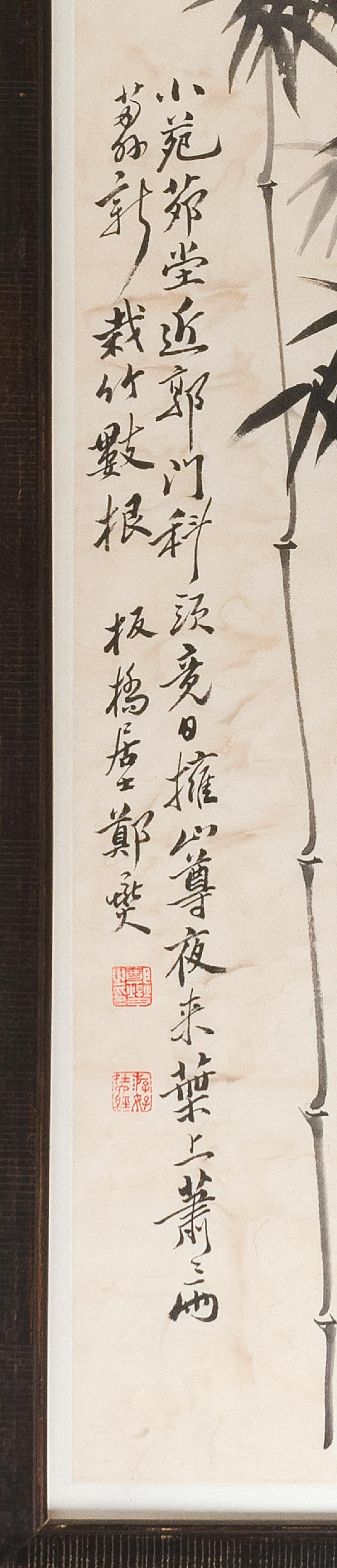 "Lot 1058: CHINESE PAINTING ON PAPER Depicting bamboo. Marked with calligraphy and two seal marks. 53.5"" x 13.5"". Framed."
