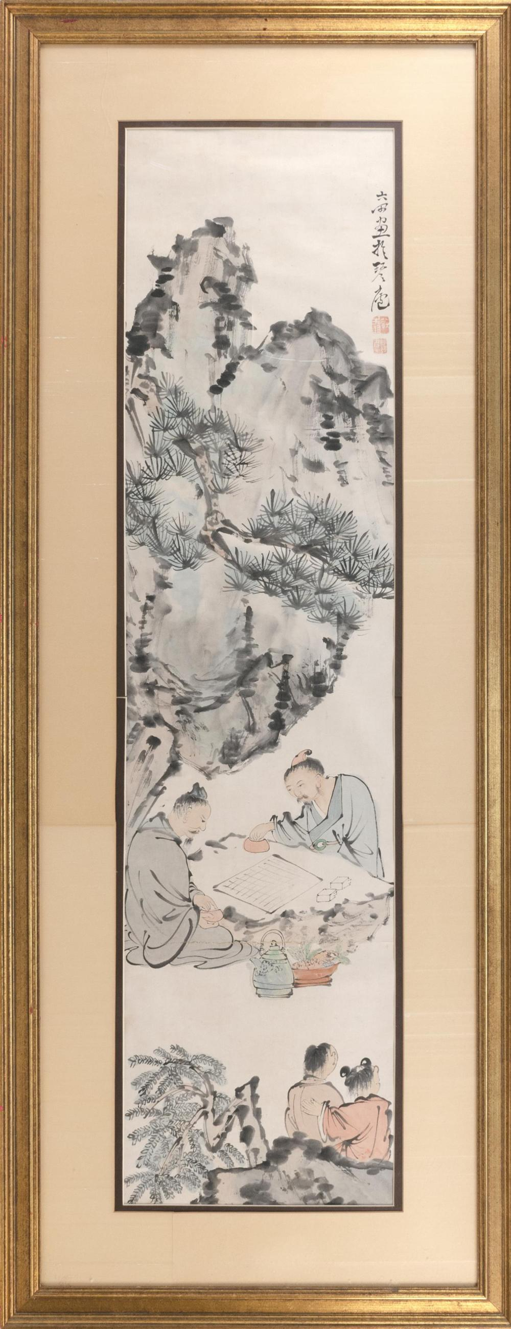 CHINESE PAINTING ON PAPER By Su Lou Pin. Depicting two scholars playing go, with pine trees and distant mountains. Signed and seal m...