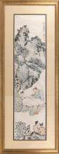 Lot 1059: CHINESE PAINTING ON PAPER By Su Lou Pin. Depicting two scholars playing go, with pine trees and distant mountains. Signed and seal m...