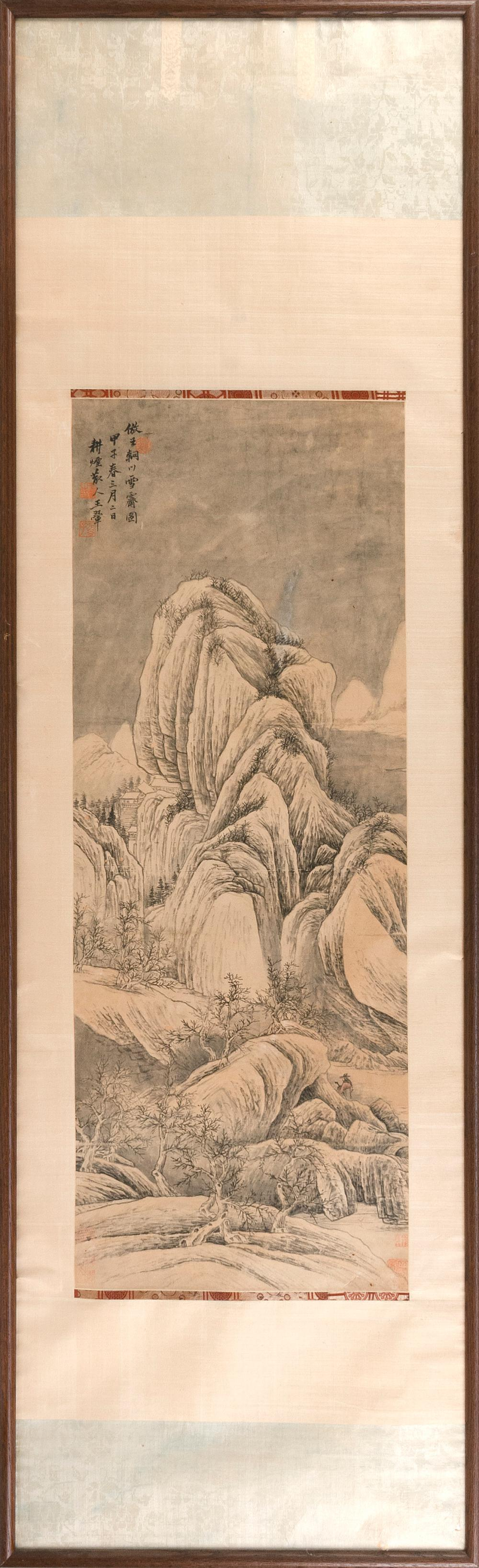 "CHINESE PAINTING ON PAPER After Wang Wei. Depicting a traveler in a mountain landscape. Signed ""Wang Wei"" and marked with seven seal..."