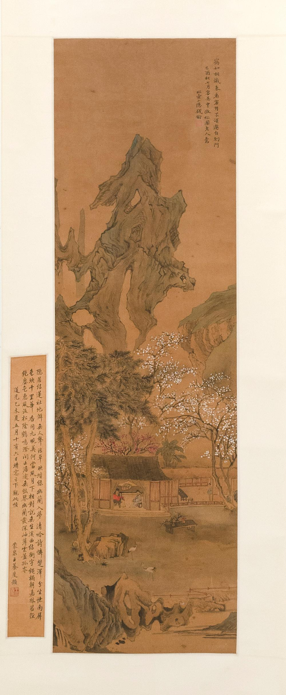 CHINESE SCROLL PAINTING ON PAPER After Quan Du. Depicting a spring scene with sages in a tea house and towering mountains. Marked wi...