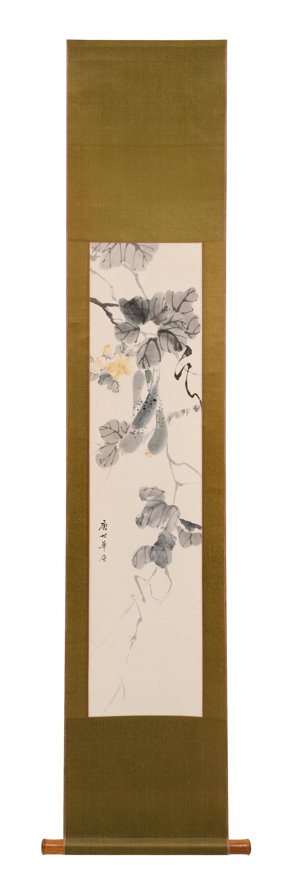 "CHINESE SCROLL PAINTING ON PAPER Depicting gourds and vines. Signed. 40"" x 9.5""."