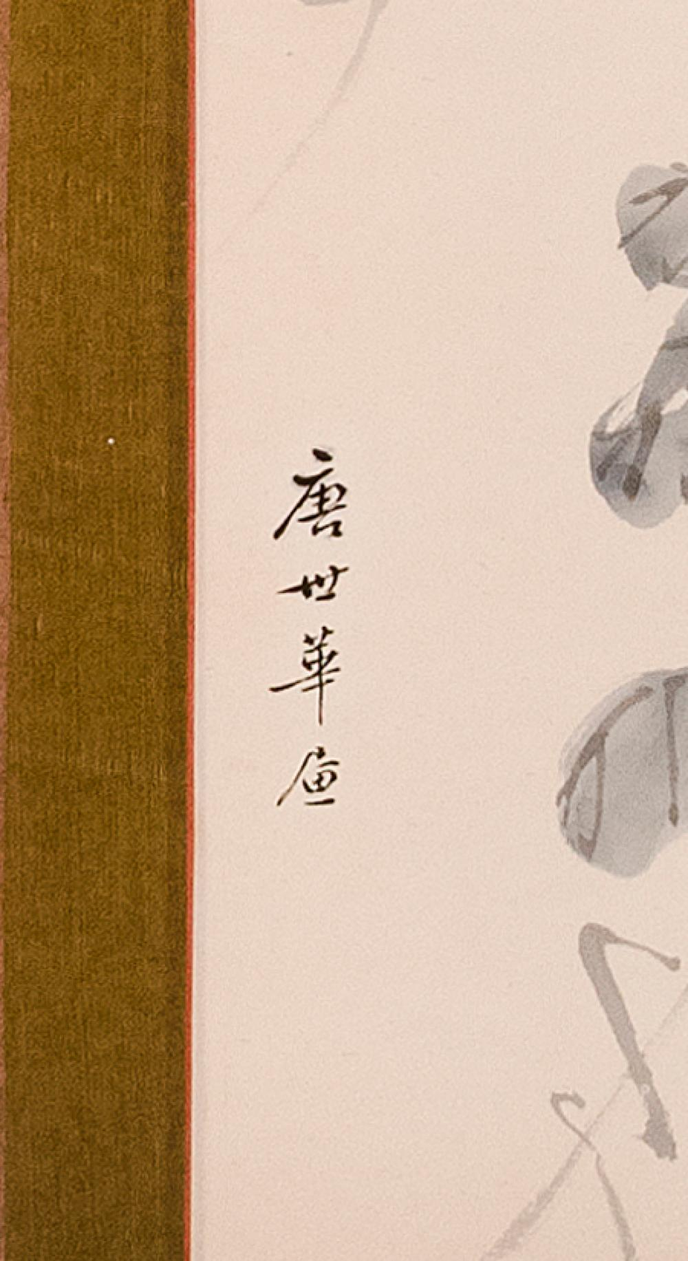 "Lot 1067: CHINESE SCROLL PAINTING ON PAPER Depicting gourds and vines. Signed. 40"" x 9.5""."