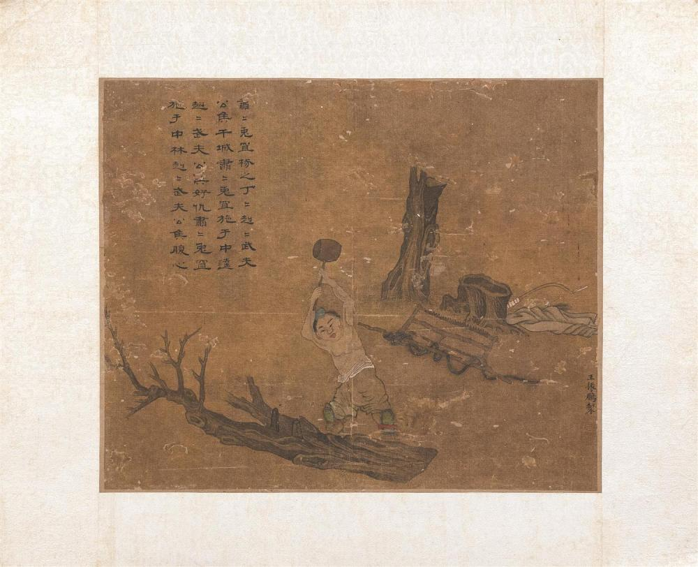 CHINESE ALBUM PAINTING ON SILK Depicting a woodsman, having set aside his bow and a saw, wielding his mallet as he attempts to split...