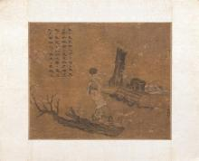 Lot 1070: CHINESE ALBUM PAINTING ON SILK Depicting a woodsman, having set aside his bow and a saw, wielding his mallet as he attempts to split...