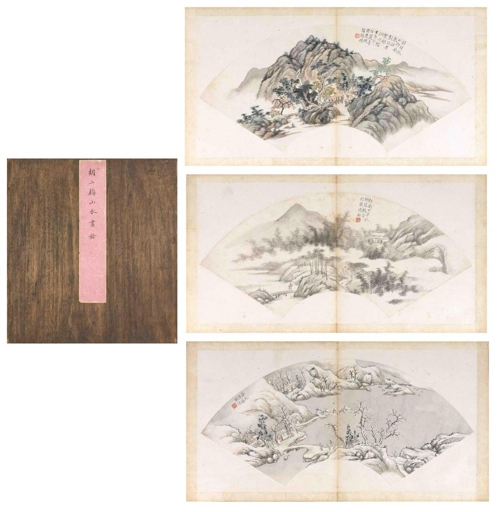 "CHINESE PAINTING ALBUM By Hu Erhmei. Contains twelve fan-form landscapes. Lengths 20.6""."