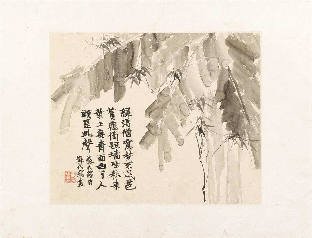 "CHINESE ALBUM PAINTING ON PAPER Attributed to Chin Nung. Depicting banana leaves and bamboo. Marked with calligraphy and seal mark ""..."