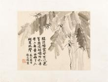 "Lot 1078: CHINESE ALBUM PAINTING ON PAPER Attributed to Chin Nung. Depicting banana leaves and bamboo. Marked with calligraphy and seal mark ""..."