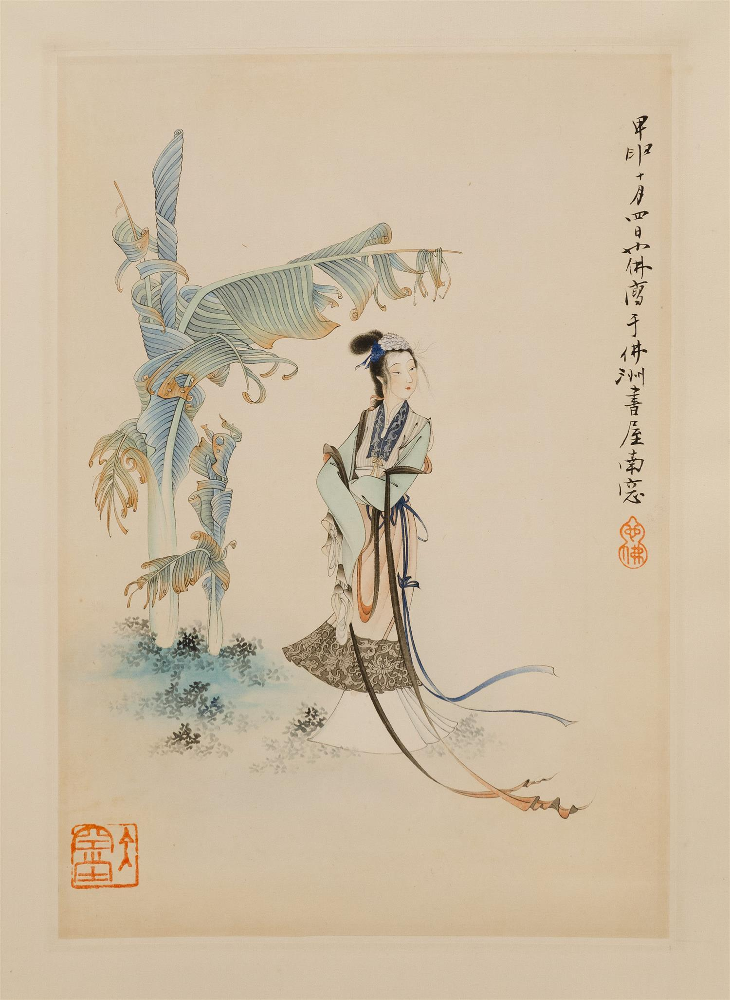 "CHINESE SCROLL PAINTING ON PAPER Depicting a maiden and palm tree. Marked with two seals and calligraphy. 13"" x 8.25""."