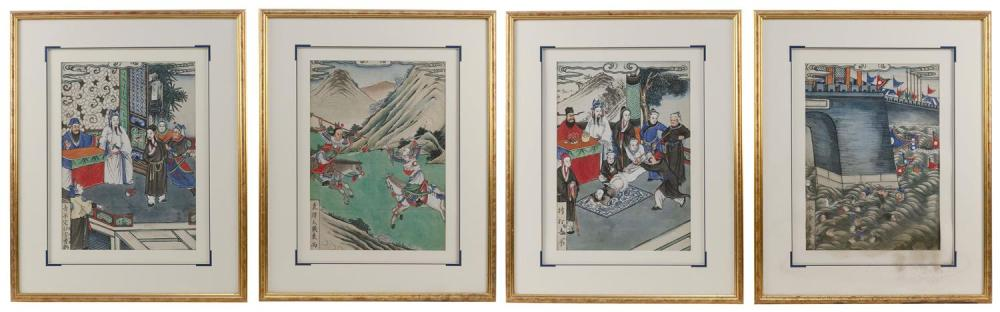 SET OF FOUR CHINESE PAINTINGS ON SILK Depicting a judgment scene, warriors on horseback, a punishment scene, and figures caught in a...